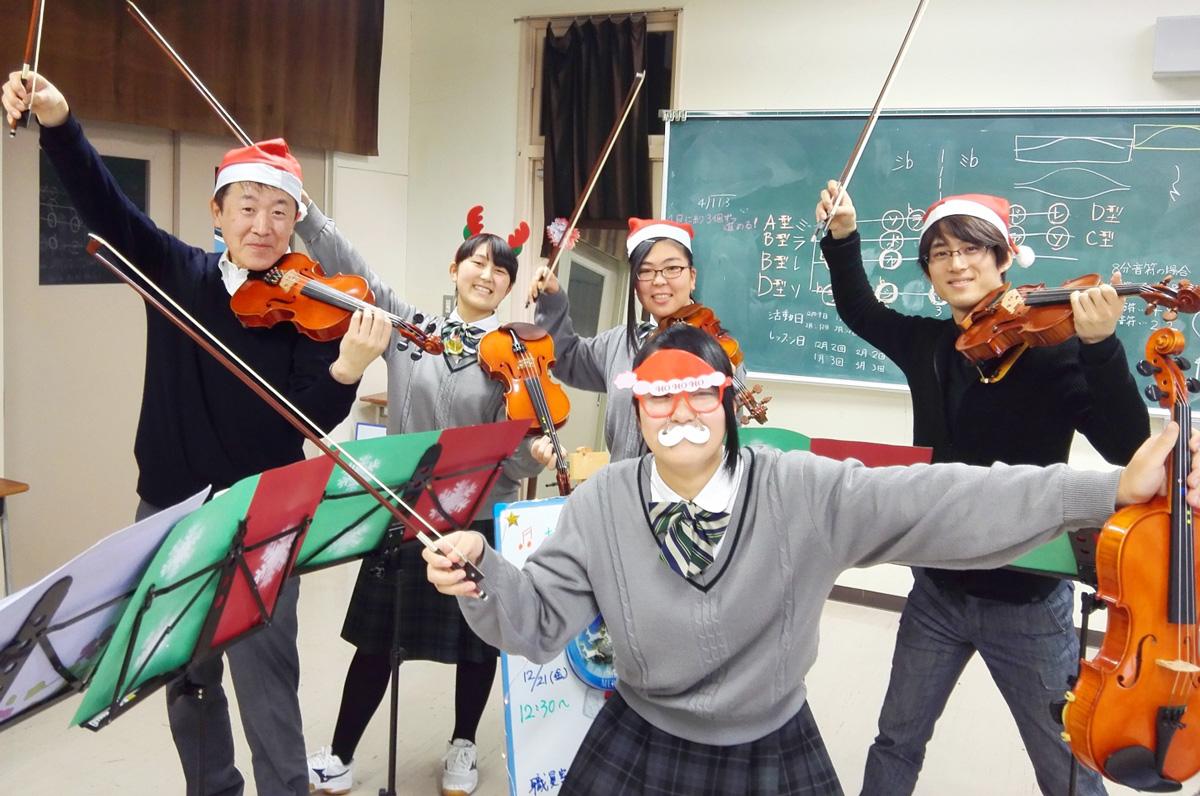 沼宮内高校音楽部。クリスマスバイオリン発表会の様子。